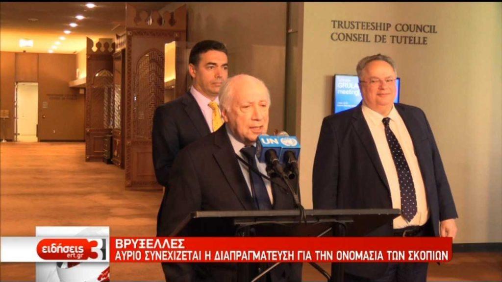 Συνεχίζονται οι συνομιλίες για την ονομασία της πΓΔΜ (video)
