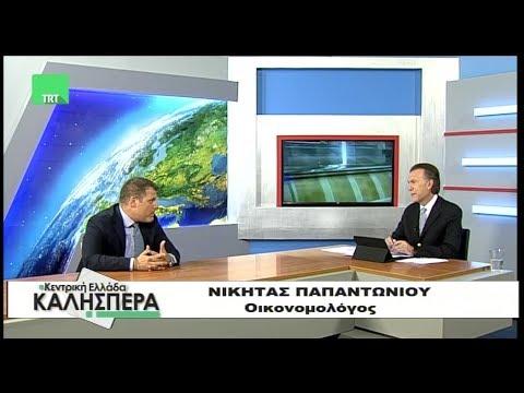 Ο Οικονομολόγος Νικήτας Παπαντωνίου στην TRT 220618