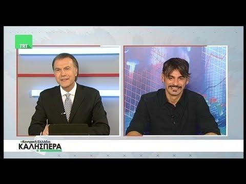 Ο ηθοποιός Κωνσταντίνος Γιαννακόπουλος στην TRT 220618