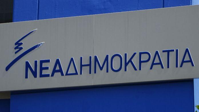 ΝΔ: Ο κ. Τσίπρας διαψεύδεται κάθε μέρα από τον Σκοπιανό ομόλογό του