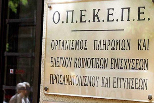 Στην τράπεζα θα εξοφλούνται δαπάνες άνω των €500 για επενδυτικά σχέδια του ΠΑΑ