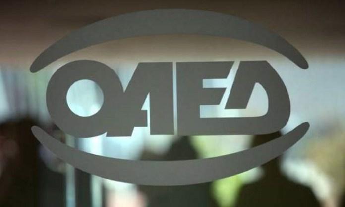 ΟΑΕΔ: Παρατείνεται η προθεσμία στη ρύθμιση οφειλών των δικαιούχων εργατικής κατοικίας
