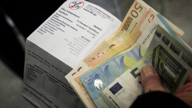 ΔΕΗ: Ηλεκτρονικά οι λογαριασμοί-Από 1η Δεκεμβρίου επιβάρυνση ένα ευρώ στους έγχαρτους