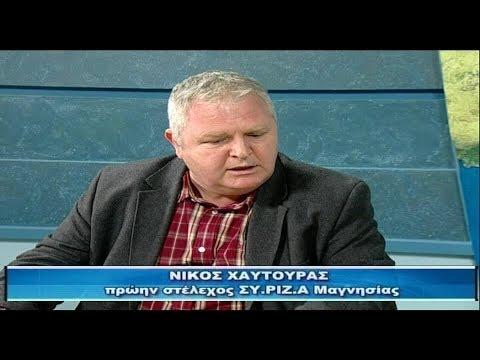 ΑΡΧΕΙΟ Νίκος Χαυτούρας δημοτικός σύμβουλος Βόλου 040315