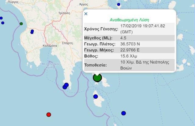 Σεισμική δόνηση 4,5 Ρίχτερ ΒΔ της Νεάπολης Λακωνίας – Δεν έχουν αναφερθεί ζημιές