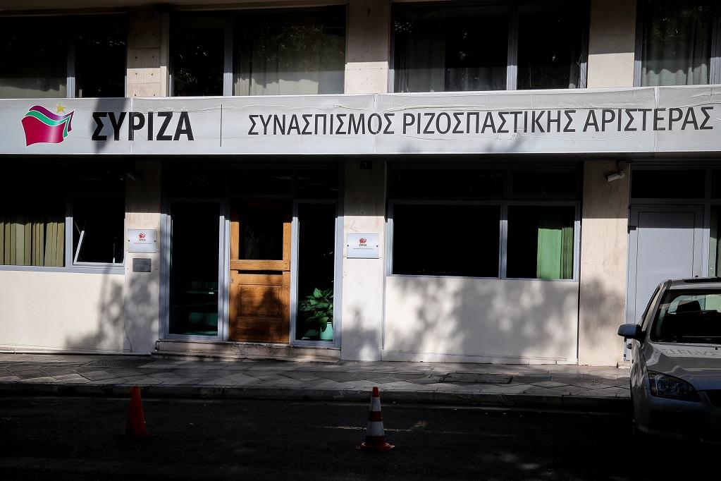 ΣΥΡΙΖΑ: Οβιδιακή κυβίστηση του κ. Μητσοτάκη για τη Βόρεια Μακεδονία