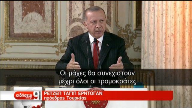 Καταγγελίες κατά της Τουρκίας για εν ψυχρώ εκτελέσεις αμάχων- Ανησυχία για τους τζιχαντιστές (video)