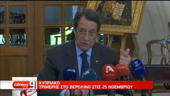 Κινητικότητα στο Κυπριακό – Νέες τουρκικές απειλές – Μήνυμα ενότητας από Ελλάδα (video)