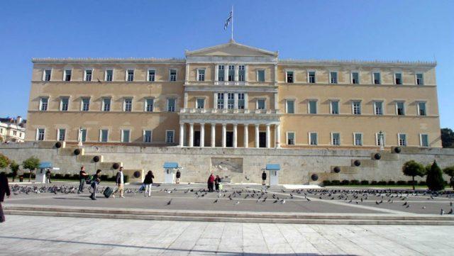 Η Προεδρική Εκλογή στην ΕΡΤ και στο ert.gr