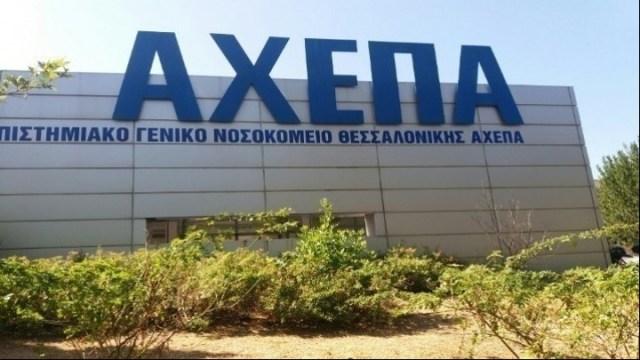Έργα στήριξης των νοσοκομείων ΑΧΕΠΑ και «Άγιος Παύλος» από τη Μητροπολιτική Ενότητα Θεσσαλονίκης