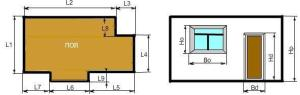 Фото - калькулятор расчета обоев на комнату