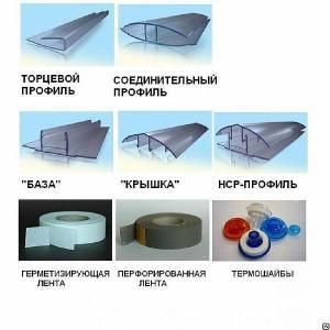 Фото – доборные элементы для монтажа поликарбоната