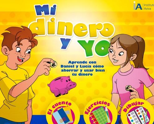 05portada_mi_dinero_y_yo
