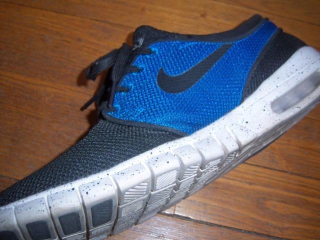 Nike Air Stefan janoski