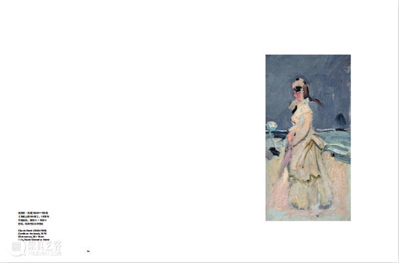 浮世繪展16天倒計時+莫奈《日出·印象》畫冊限量首發 - 天協藝文展覽 - 崇真藝客