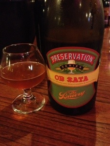 Or Xata - The Bruery (Horchata Beer) (4/4)