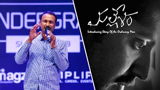 Chinthakindi Mallesham Speech | A True Inspiration – Listen to his Journey | UnderGrad Sum ...