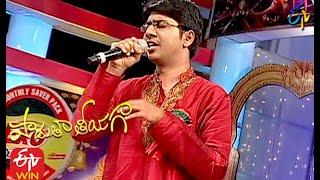 Madhi Sharada Devi Song    Sai Charan  Performance   Padutha Theeyaga  10th January 2021  ETV Telugu