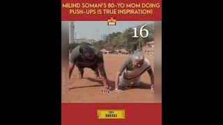Milind Soman's 80-YO Mom Doing Push-Ups Is True Inspiration!