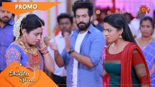 இதுதான் விதியோ!   Anbe Vaa – Promo   30 Dec 2020   Sun TV Serial   Tamil Serial