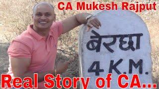 सच्ची कहानी एक स्टूडेंट की | True Inspiration Story an Student | Bercha Sajapur | CA Mukesh Rajput