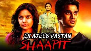 Ek Ajeeb Dastan Shaapit (Karthikeya) Hindi Dubbed Full Movie | Nikhil Siddharth, Swati Reddy