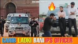 Garib Ladki Bani IPS Officer | True Inspiring Story | Waqt Sabka Badalta Hai | Desi Bande