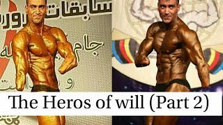 The no Hands Bodybuilder the Hero of will .. The true inspiration  (Part2)