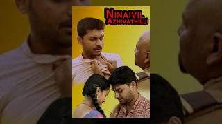 Ninaivil Azhivathilli | Super Hit Tamil Movie | Ramasamy, Manoramma ,Nagesh | HD Movies