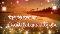 True Lines #4 Hindi Heart Touching Lines Sachhi Baate Inspiration Lines, Emotional Status AR Status