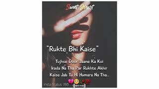 True love status   True line status   Instagram story status  WhatsApp Status  Moraning Status  2021