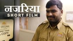 चपरासी के इस बात ने जीवन को देखने का नजरिया बदल दिया | Nazariya Short Film