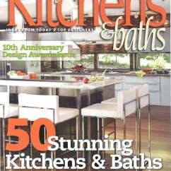 Kitchen Magazines Corner Cabinet Signature And Baths Magazine Subscription Truemagazines Com Magazinesubscriptions