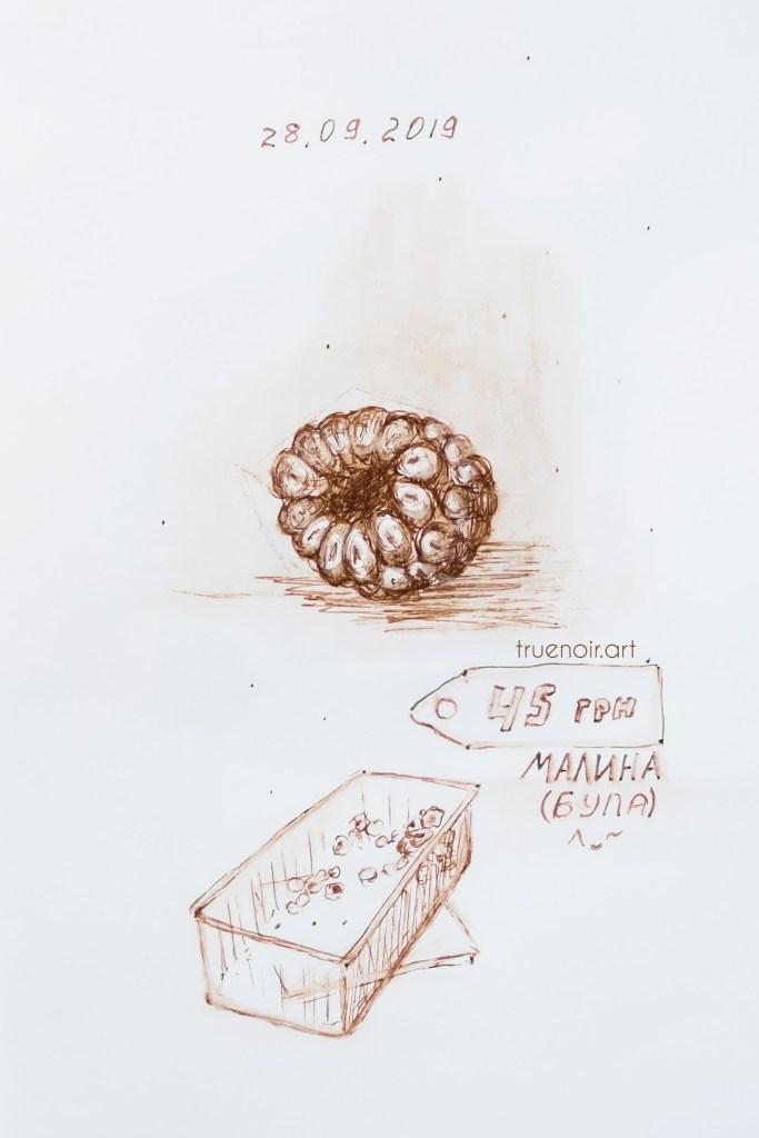.008 Raspberry, pen on paper