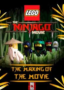 Ninjago re-LEGO-fied