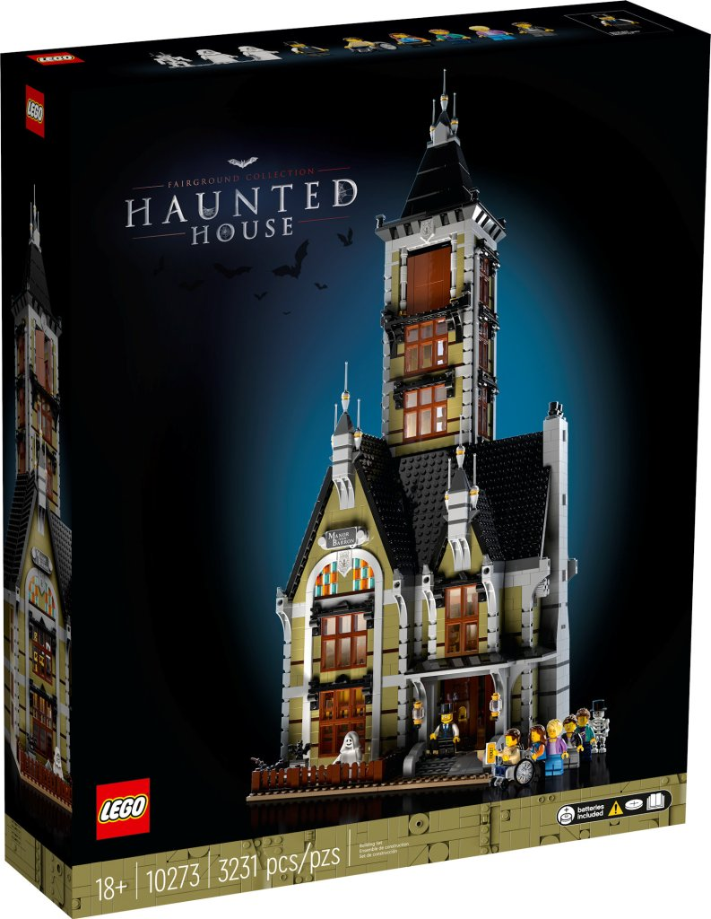 Haunted House front box art.