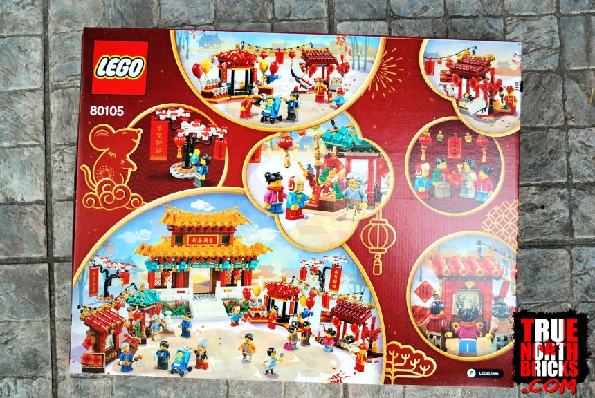 Temple Fair (80105)