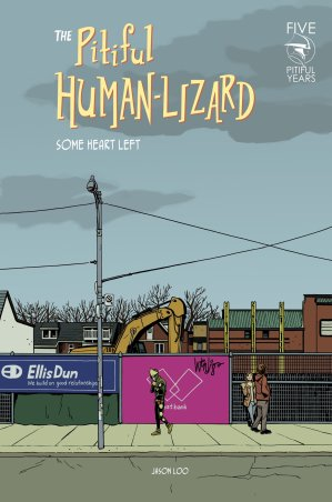 pitiful human lizard cover