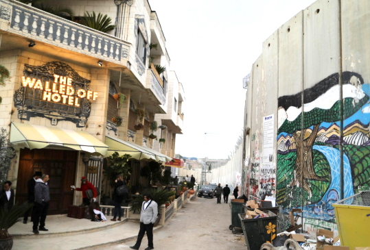 Jonathan Cook: Inside Banksy's The Walled Off Hotel in Bethlehem