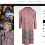 Hillary Preaches Inequality While Sporting $12.5K 'Burlap Sack'