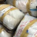 $7 Million in Meth Seized by Border Patrol Agents in Texas