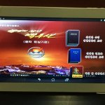 North Korea's Android Tablet Woolim Is Packed With 'Features': Automatic Screenshots, Non-Removable Bloatware, And More