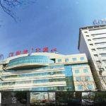 Military hacking headquarters located in Beijing hotel