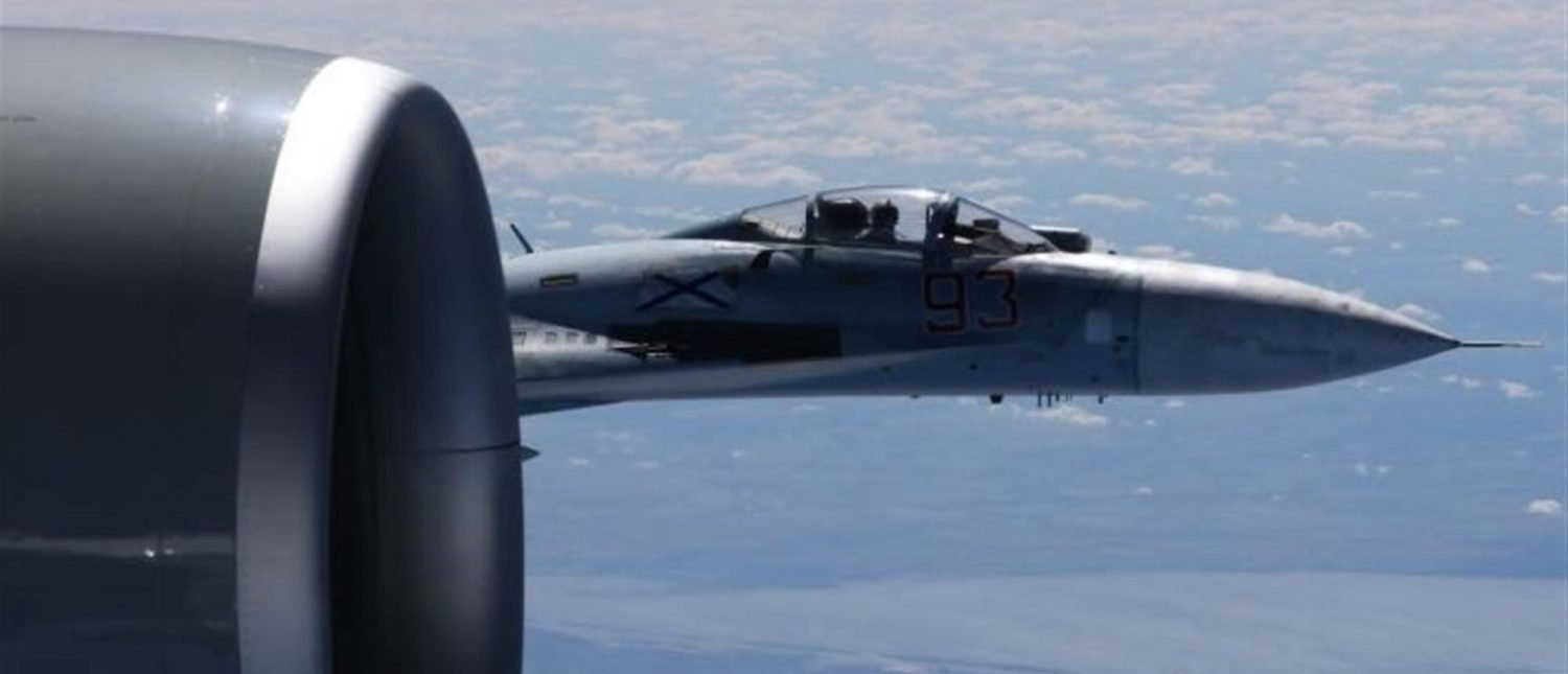 This Is How Close That Russian Jet Got To A US Spy Plane