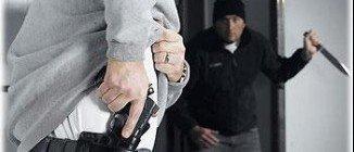 Bad*** 17-Year-Old Girl Pulls Gun On Home Intruder -- Sends Him Running