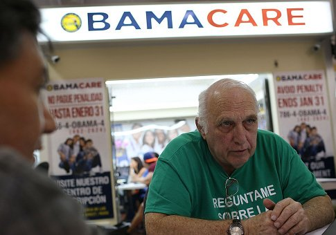 Obamacare Co-Op Now in State Receivership After Exiting Obamacare Exchanges
