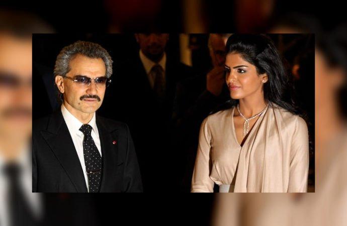 Saudi Prince Al Waleed bin Talal's Ex-Wife Tells All: Orgies with Underage Girls, Drugs, Bangladeshi Children Traded as Sex Slaves  Amira-Bint-Aidan-Bin-Nayef-Saudi-Prince-Al-Waleed-bin-Talal-Saudi-Arabia-690x450