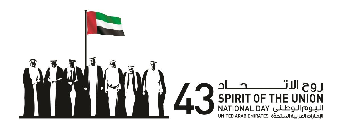 Truespend wishes everyone a Happy 43rd UAE National Day