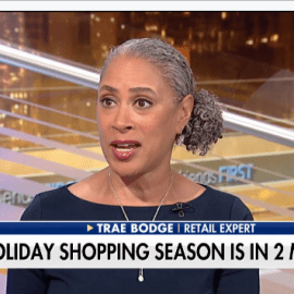 holiday retail jobs