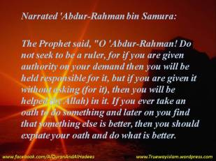 hadees judgment